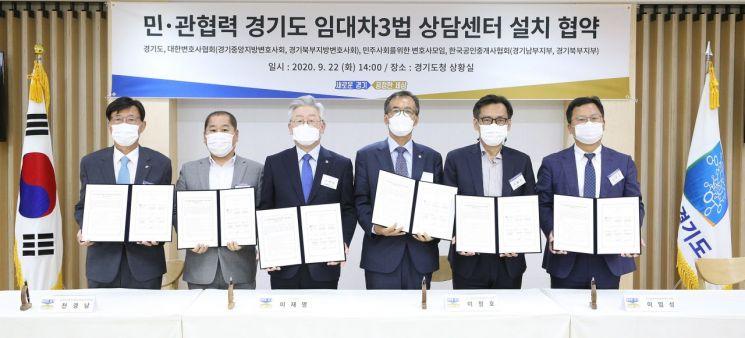 """이재명 """"'영원한 을(乙)' 임차인위해 '임대차3법 상담센터' 운영"""""""