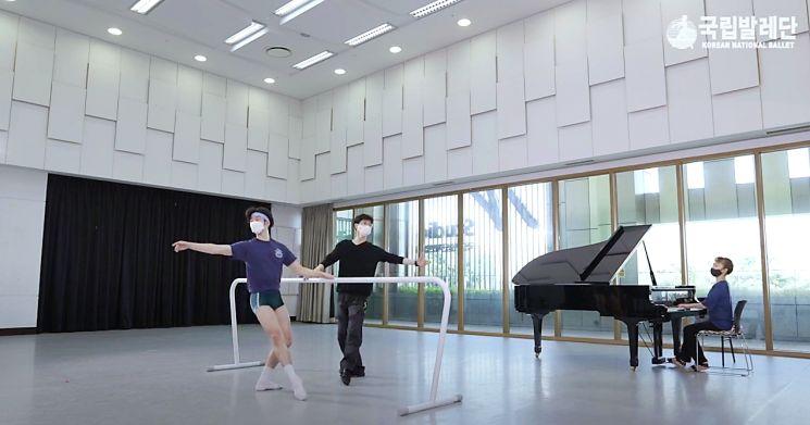 국립발레단 매주 수요일 발레 클래스 영상 온라인 공개