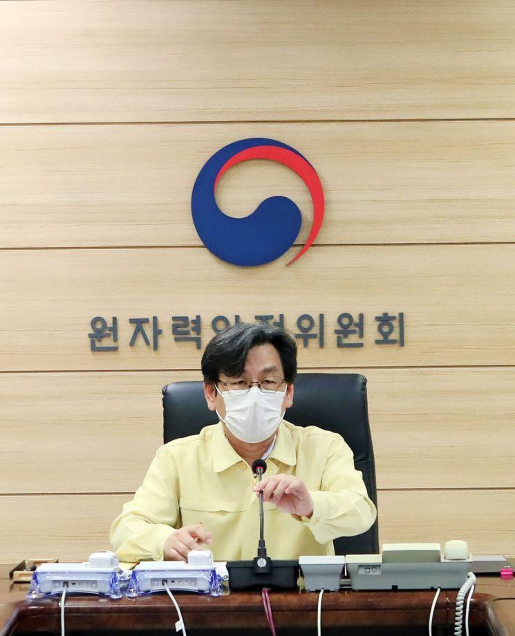 엄재식 원자력안전위원회 위원장.(사진제공=원자력안전위원회)