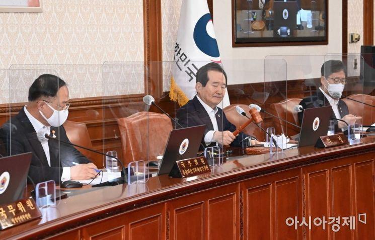 [포토]임시 국무회의 개최