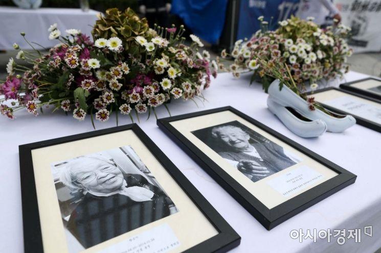 [포토]수요시위에 놓인 영정사진