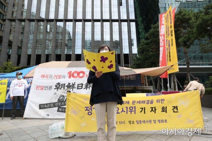 [포토]기자회견 형식으로 열린 수요시위