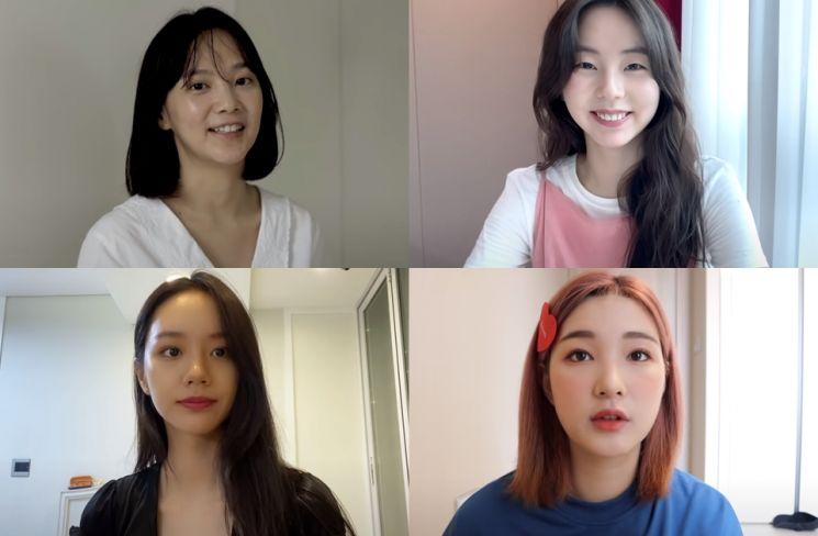 연예인 유튜버들의 데일리 메이크업