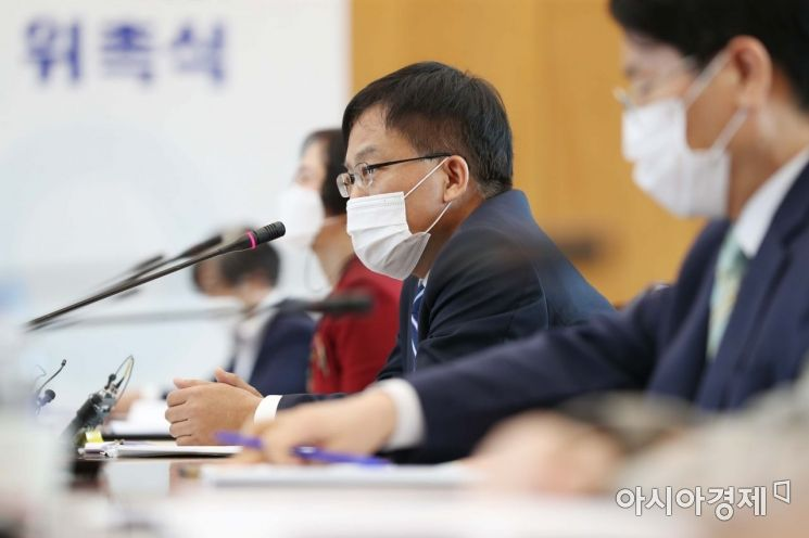[포토]상생조정위원회 회의서 발언하는 조남관