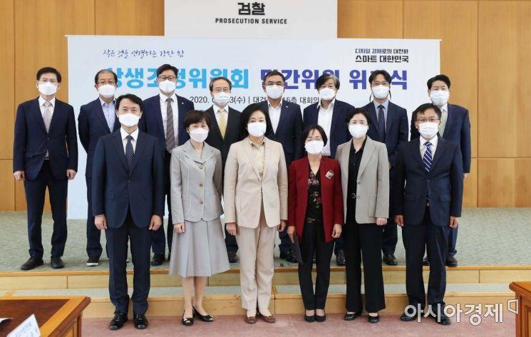 [포토]여섯 번째 상생조정위원회 회의