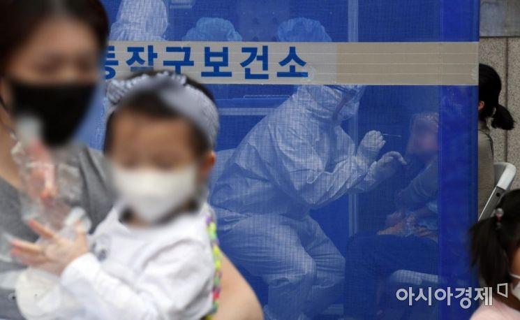 [포토] 교사 가족 확진, 어린이집 '날벼락'