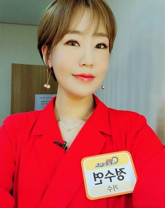가수 정수연. 사진=정수연 인스타그램 캡처.