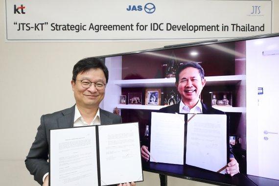 KT, 태국 IDC 사업 진출한다