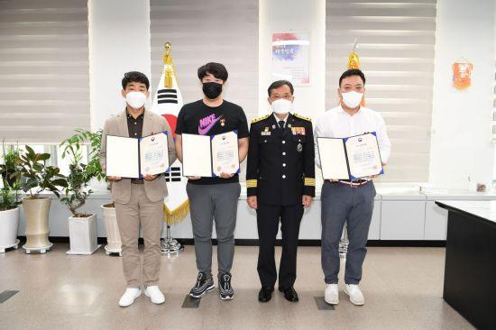 고흥 화재·구례 수해현장 헌신 '시민영웅 7명' 119의인상 수상