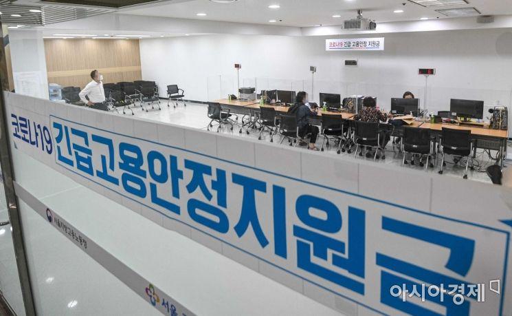 서울 중구 고용복지플러스센터를 찾은 민원인들이 지난해 9월24일 긴급 고용안정지원금 관련 상담을 받는 모습./강진형 기자aymsdream@