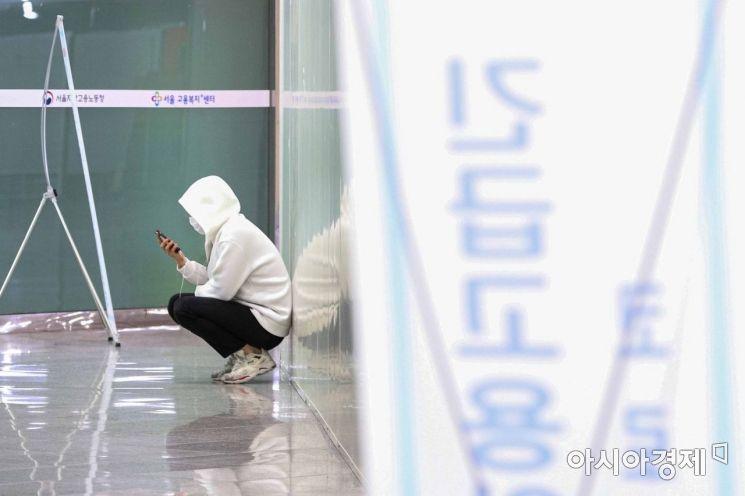 특수고용직과 프리랜서 등에 대한 2차 긴급 고용안정지원금 지급이 시작된 24일 서울 중구 고용복지플러스센터를 찾은 민원인이 상담을 기다리고 있다./강진형 기자aymsdream@