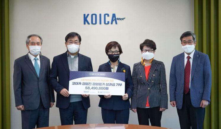 코이카, 코로나19 극복 지원 위해 급여·성과급 반납분 5849만원 기부