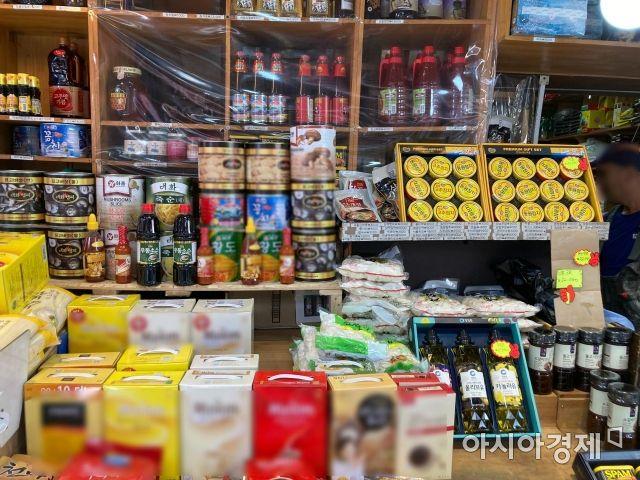 23일 오후 남대문시장에 있는 한 식료품점에 진열된 추석선물세트.사진=김연주 인턴 기자 yeonju1853@asiae.co.kr