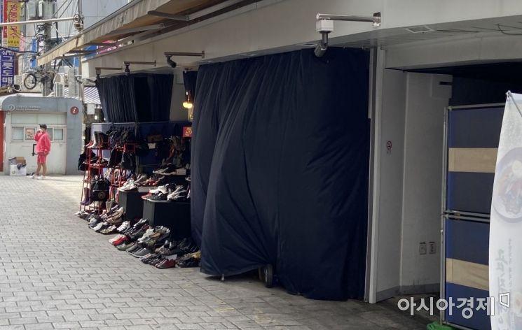 23일 오후 남대문시장에 있는 한 점포가 운영을 중단한 모습.사진=김영은 인턴기자 youngeun928@asiae.co.k