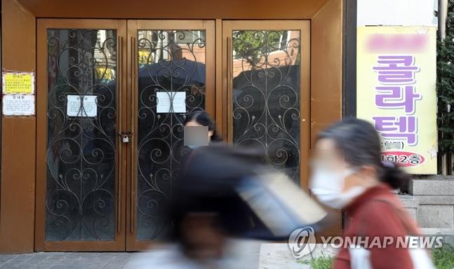 지난 22일 서울 동대문구 한 콜라텍 앞을 지나는 시민들.사진=연합뉴스