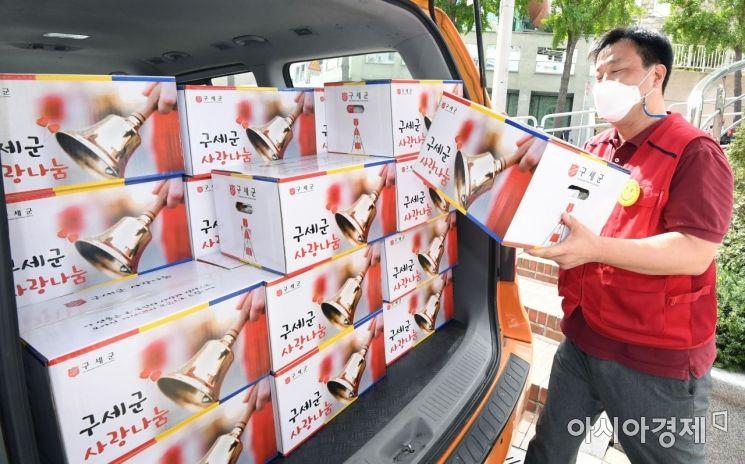 [포토] 취약계층 향하는 구세군 구호 키트