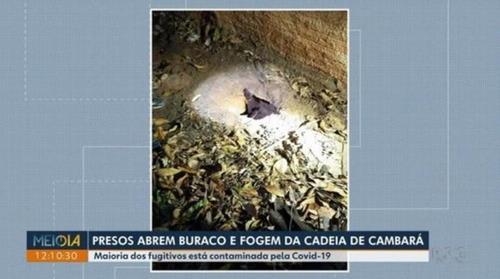 브라질서 코로나19 양성판정 수감자 34명 탈옥