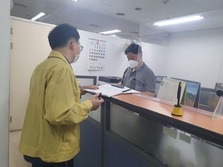 강남구, 강남역~선릉역 일대 '다단계·방판업체' 특별점검