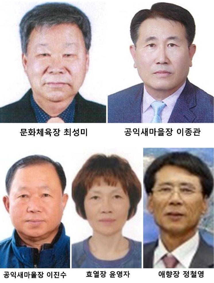 임실군, 제39회 임실군민의 장 수상자 확정