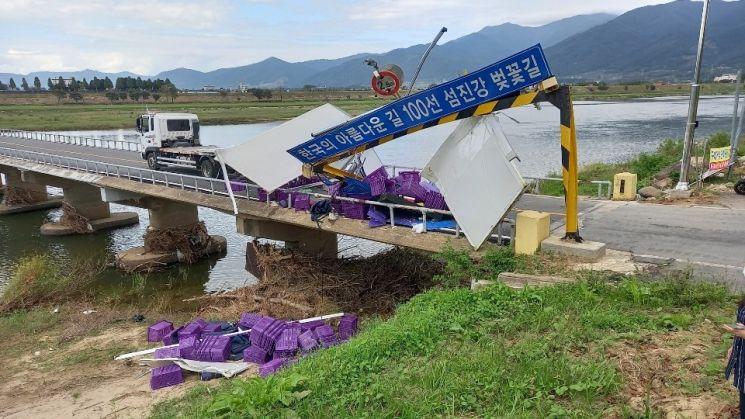 전남 구례군 부서진 높이 제한 시설물   사진자료=연합뉴스