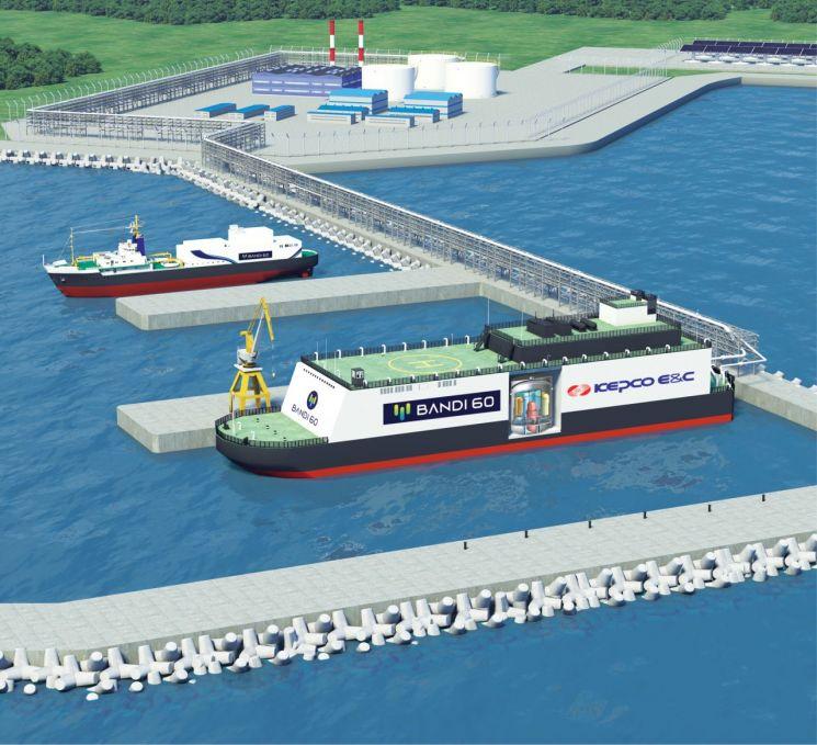 한국전력기술의 해양용 소형원전(SMR)인 BANDI-60이 부유식으로 탑재돼 발전하는 모습.(사진제공=한국전력기술)