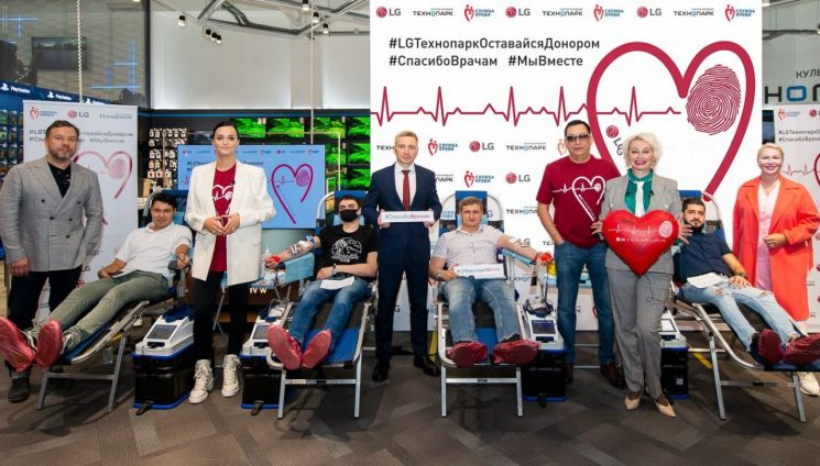 LG전자가 최근 러시아 모스크바에서 현지 가전제품 유통업체 테크노파크와 함께 헌혈캠페인을 진행했다.