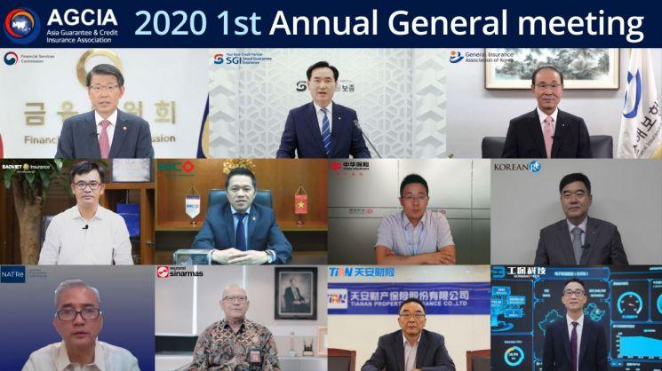아시아보증·신용보험협회, 비대면 창립총회 개최