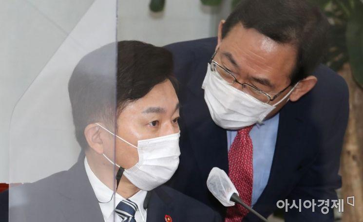 [포토] 이야기 나누는 주호영·원희룡