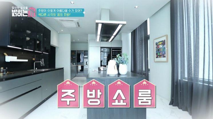 넵스의 주방가구를 소개한 프로그램의 한 장면. [사진=SBS FiL]