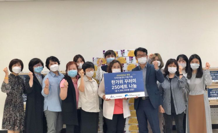 지역아동센터경남지원단 직원들과 (주)마창대교 관계자들에게 한가위 꾸러미 세트를 받고 함께 기념촬영하고 있다.(사진=지역아동센터경남지원단)