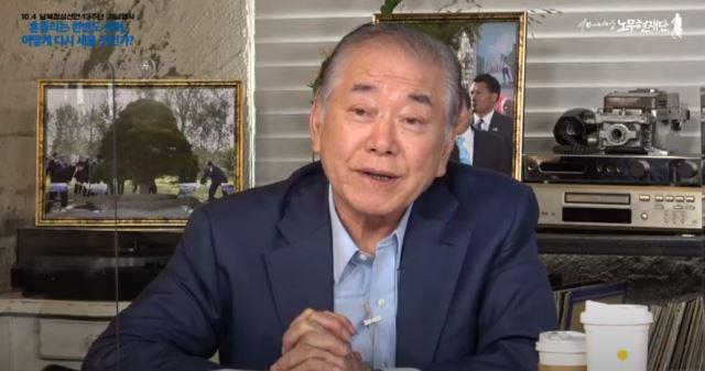 문정인 대통령 통일외교안보특보 / 사진=유튜브 캡처