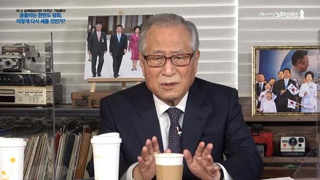 정세현 민주평화통일자문회의 수석부의장 / 사진=유튜브 캡처