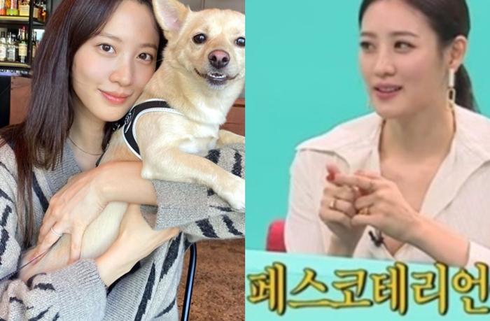 배우 수현. 사진=수현 인스타그램, MBC '전지적 참견 시점' 캡처