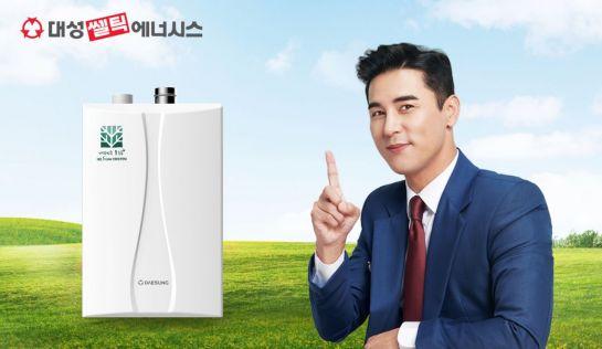 '친환경 보일러·온수매트' 미남 모여라…마케팅 후끈