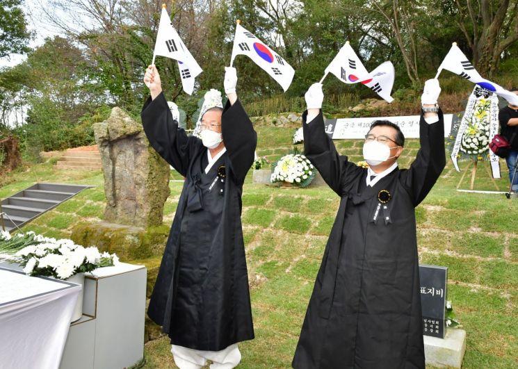 류경기 중랑구청장(오른쪽)이 26일 오후 유관순 열사 순국 100주기를 맞아 '망우리공원 유관순 열사 분묘 합장 묘역'에서 추모식을 진행하고 만세삼창을 하고 있다.