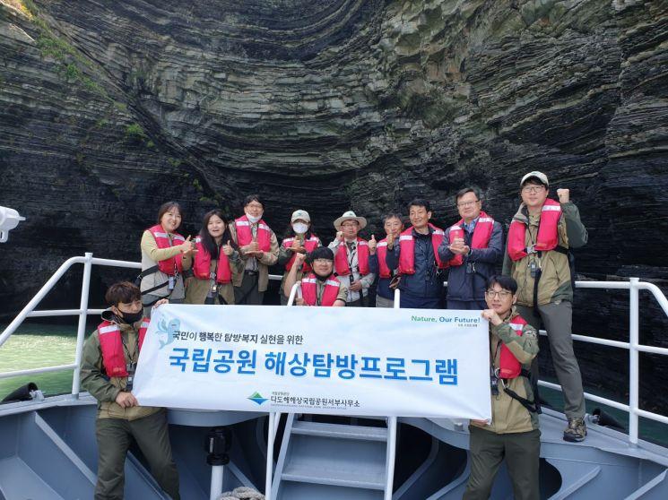 국립공원 해상 탐방프로그램의 이름을 지어주세요