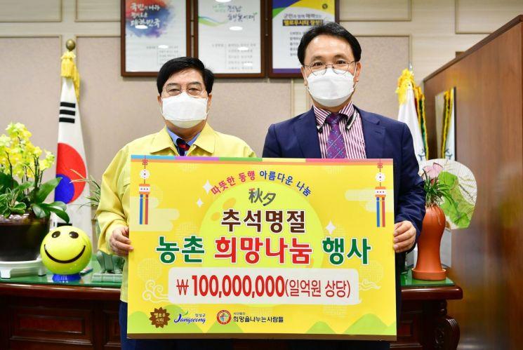 ㈔희망을나누는사람들이 1억원 상당의 건강식품을 유두석 장성군수를 만나 기탁했다. 사진=장성군