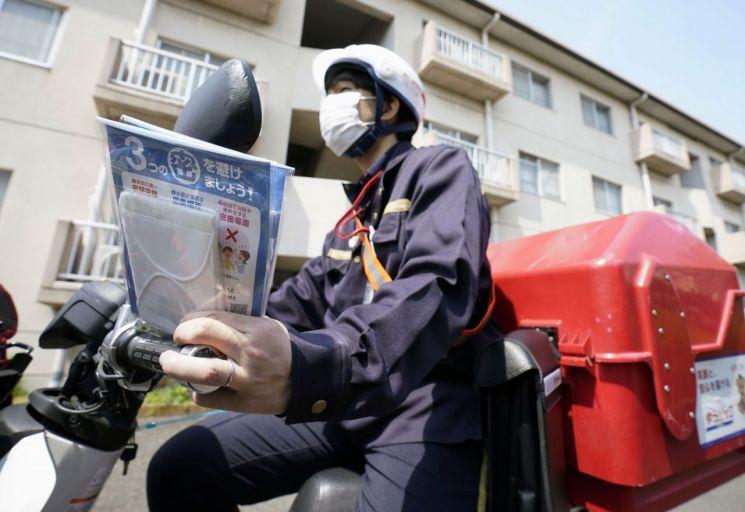 지난 4월 일본 도쿄에서 한 우편배달부가 정부가 배포한 마스크를 배달하고 있다. [이미지출처=로이터연합뉴스]