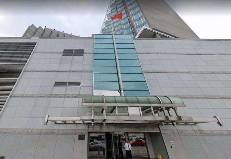 뉴욕주재 중국 총영사관(구글 스트리트뷰 캡처)