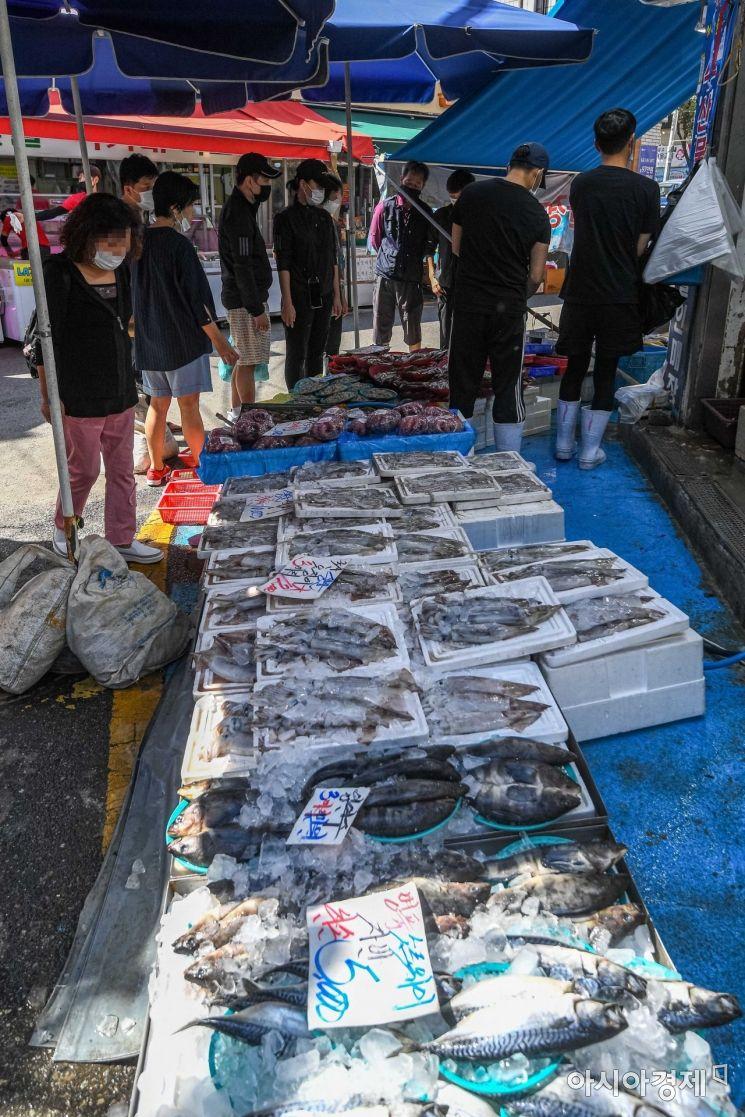 [포토]추석 앞둔 전통시장