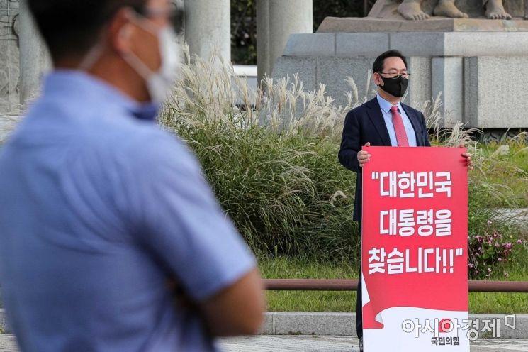 [포토]1인시위 나선 주호영 원내대표