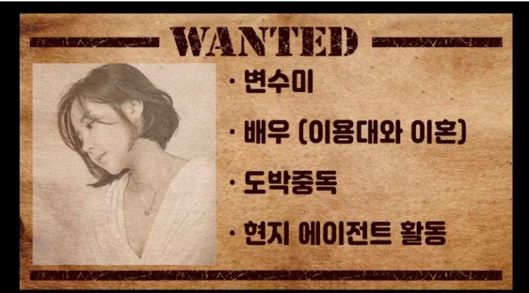 유튜브 김용호 연예부장 캡처