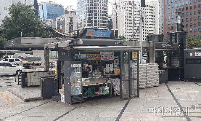 서울 종로에 있는 한 로또 복권 판매대. 사진은 기사 중 특정표현과 관계없음. 사진=한승곤 기자 hsg@asiae.co.kr.