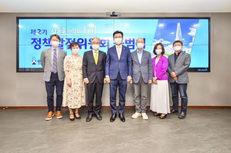 박성수 송파구청장(가운데)과 2기 정책발전위원회 위원들.