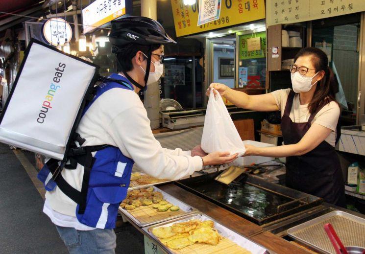 쿠팡, 서울시와 손잡고 전통시장 살리기 나섰다