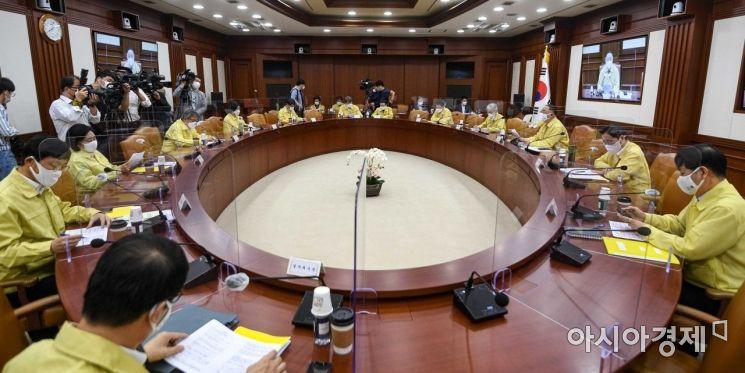 [포토]제4차 한국판 뉴딜 관계장관회의