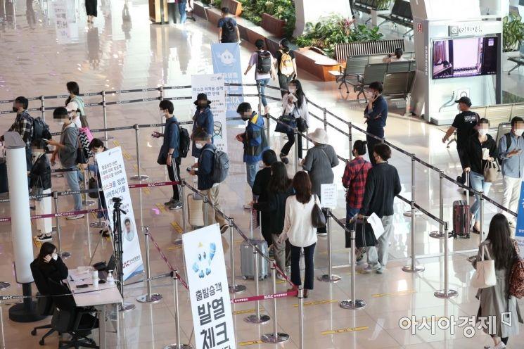 [포토]붐비는 김포공항