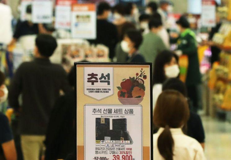 추석 연휴를 이틀 앞둔 28일 오후 서울 성동구 한 대형마트에 장을 보러온 시민들의 발길이 이어지고 있다. / 사진=연합뉴스