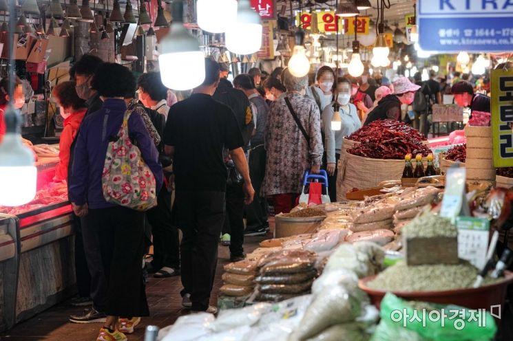 [포토]추석 앞두고 북적이는 전통시장