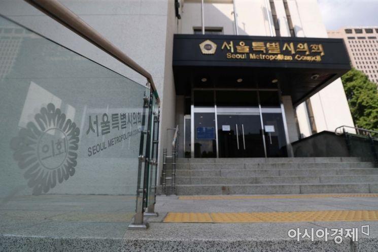 [포토]코로나19 확진자 발생한 서울시의회